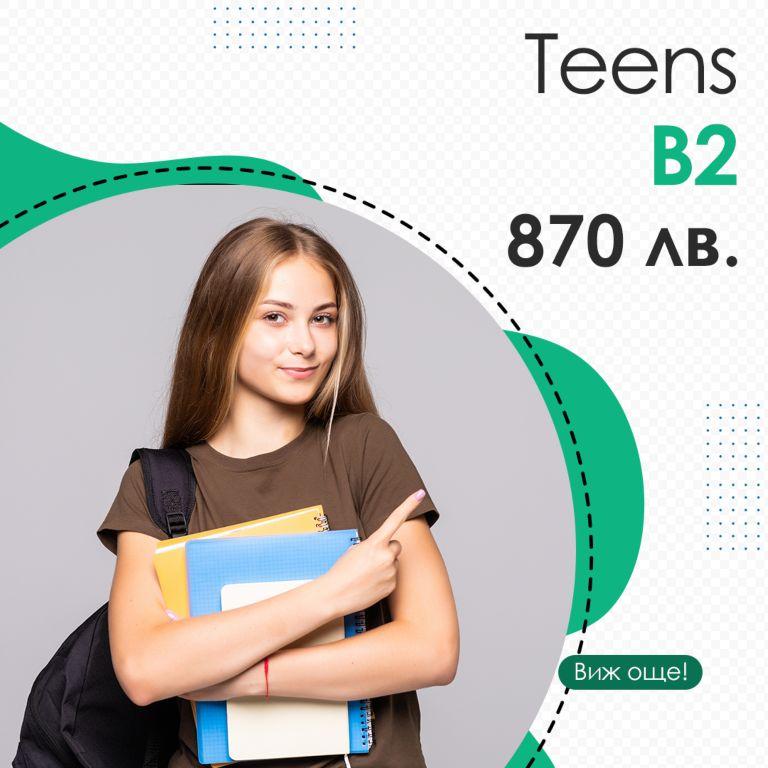 Teens b2