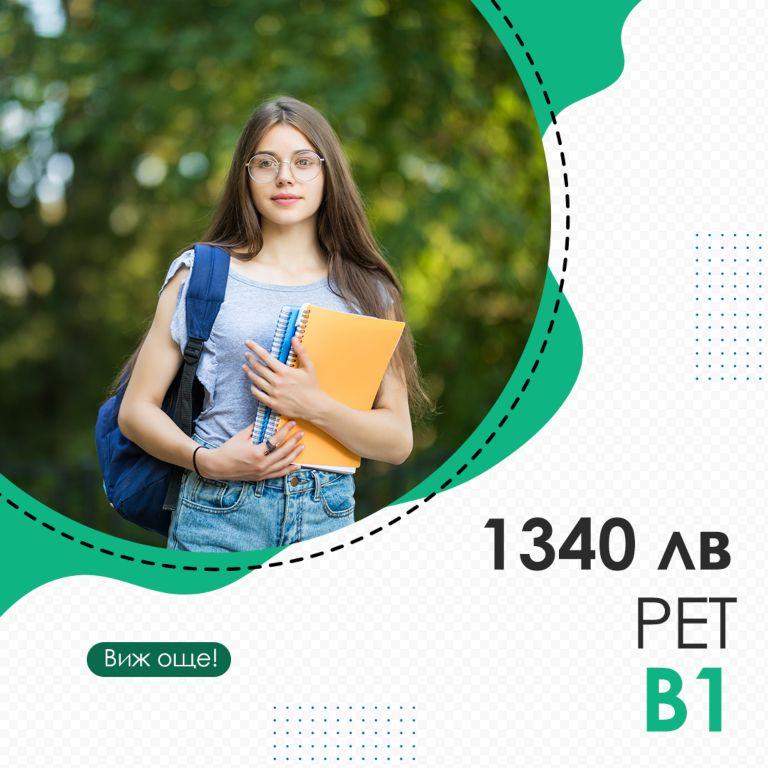 b1-pet