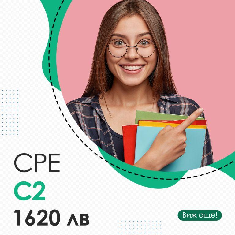 cpe-c2