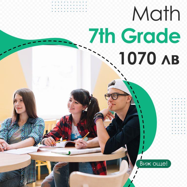 math-7